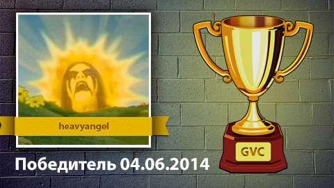os Resultados do concurso de 28.05 a 04.06.2014