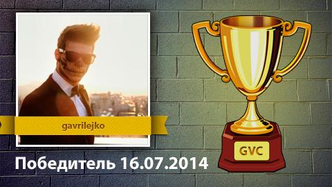 o Vencedor do concurso para a final no 16.07.2014