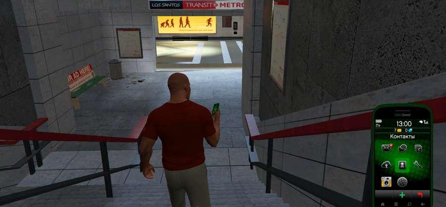 Como posso escrever uma mensagem sobre o GTA 5