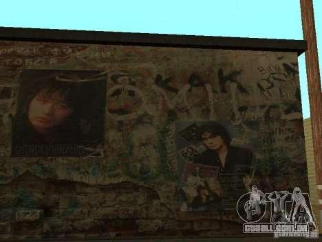 Músicas do filme na guitarra para GTA San Andreas terceira tela