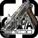 Grande pacote de armas para GTA San Andreas quinto tela