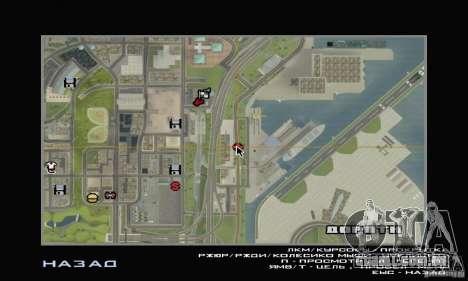 A fábrica da Coca-Cola para GTA San Andreas terceira tela