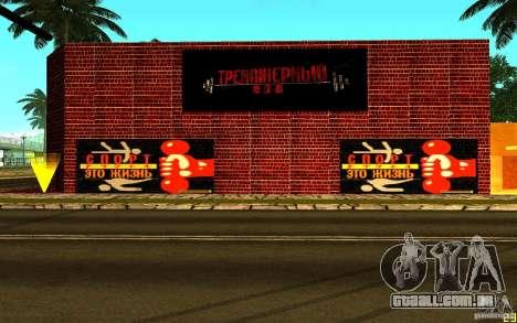 Novo ginásio para GTA San Andreas