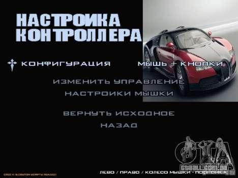 Arrancar a tela e menu mundo Mishin v2 para GTA San Andreas décimo tela