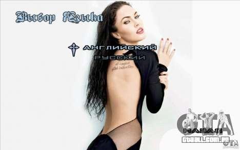 Megan Fox de telas de inicialização para GTA San Andreas por diante tela