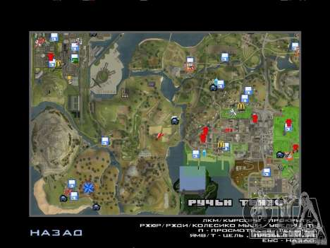 GhostCar para GTA San Andreas quinto tela