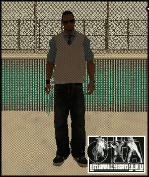 Novo repórter para GTA San Andreas segunda tela