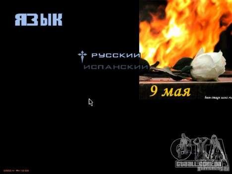 Telas de carregamento de 9 de maio para GTA San Andreas décima primeira imagem de tela