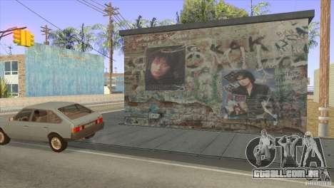Músicas do filme na guitarra para GTA San Andreas sexta tela