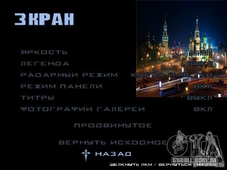 Tela de boot Moscou para GTA San Andreas nono tela