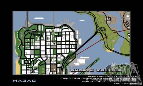 Rua lutando v2 para GTA San Andreas por diante tela