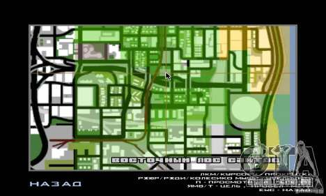 Basketball Court v6.0 para GTA San Andreas sexta tela