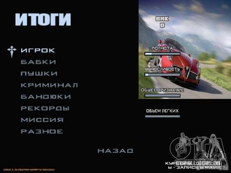 Arrancar a tela e menu mundo Mishin v2 para GTA San Andreas oitavo tela