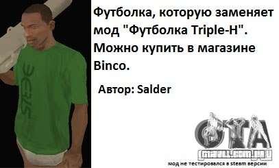 Triple H t-shirt para GTA San Andreas terceira tela