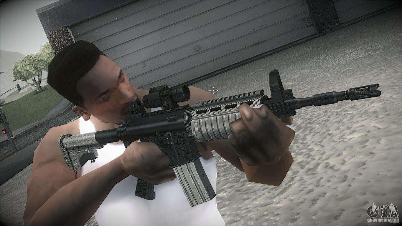 Трейнер для weapon pack 2.5