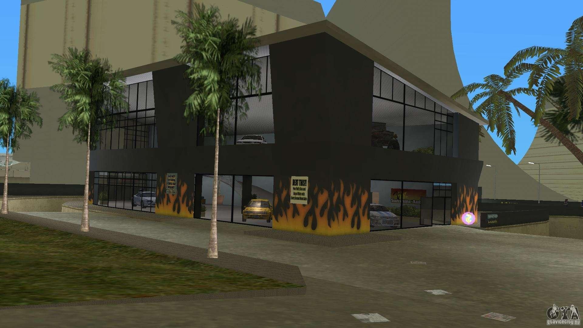 Sunshine Stunt Set para GTA Vice City