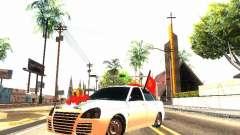 LADA 2170 casamento para GTA San Andreas