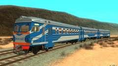 Trem ER2-K-1321 para GTA San Andreas
