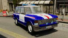 Range Rover Classic ELS para GTA 4