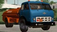 MAZ TK-7, 5-500A