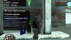 Gun Seller RUS