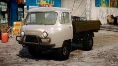 UAZ 451DM