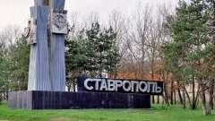 Tela de boot, a cidade de Stavropol