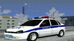 DPS VAZ 1118