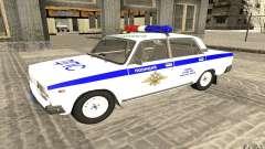 Carro de polícia Vaz 2107 DPS