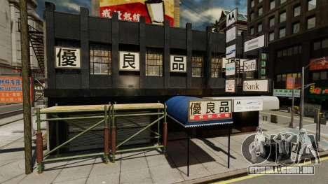 Lojas de Chinatown para GTA 4 segundo screenshot