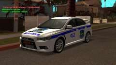 Mitsubishi Lancer X polícia