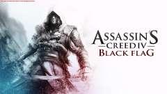 Telas de carregamento em Assassins Creed