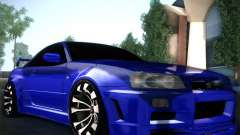 Nissan Skyline GTR