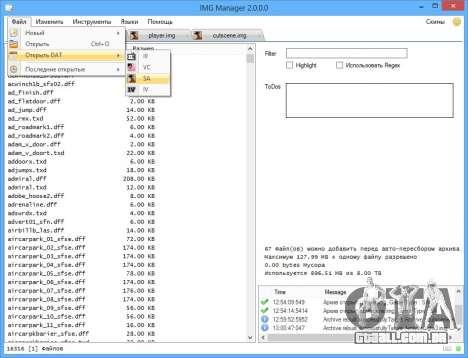 IMG Manager 2.0 para GTA San Andreas sexta tela