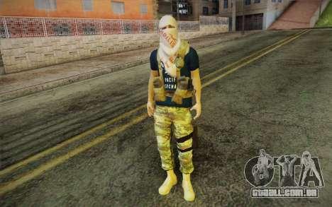 Policia Comunitaria para GTA San Andreas segunda tela