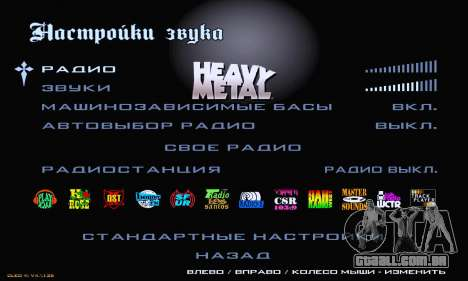 Heavy Metal Menu V.1 para GTA San Andreas sexta tela