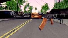ACMs do ArmA 2