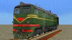 Locomotiva 2TE10L-079