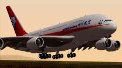 Airbus A380-800 Sichuan Airlines