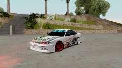 Nissan Silvia S14 VCDT