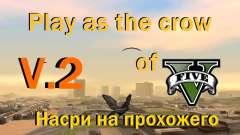 A oportunidade de jogar para o pássaro v2
