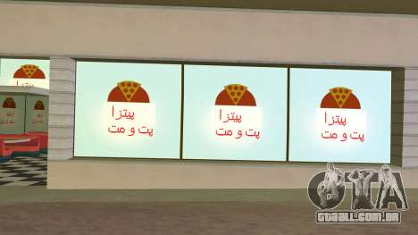 Iraninan Pizza Shop para GTA Vice City terceira tela