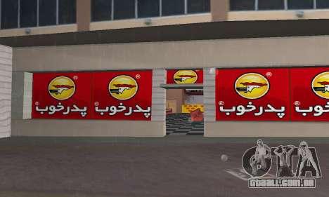 Pizza Shop Iranian V2 para GTA Vice City segunda tela