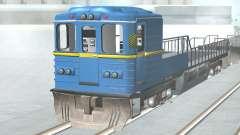 Vagão tipo, EMAG 81-502 0001