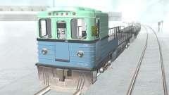 Vagão tipo, EMAG 81-502 0002