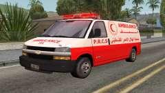 Ambulância Palestina