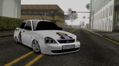 Lada Priora No Fundo para GTA San Andreas