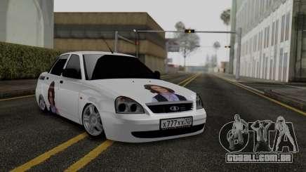 Lada Priora No Fundo para GTA San Andreas