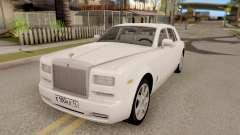 Rolls-Royce Phantom (VII)