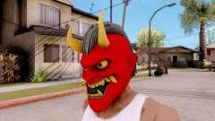 Máscara Samurai